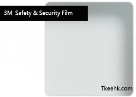 T10 3M Ultra S800 Safety & Security Window Film