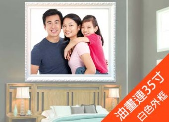CO_G55 油畫連 白色 外框 58x68cm (35寸)