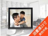 CO_G52 油畫連 黑色 外框 38x44cm (23寸)