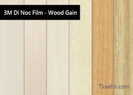 3M Gloss Wood 光面木紋 - WG, MW