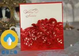 B00H2 激光雕刻邀請卡 (50張/件) (只可上傳檔案)