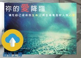B00H3 明信片 / 邀請卡 (50張/件) (只可上傳檔案)