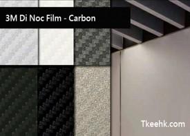 3M Carbon 碳纖紋 - CA