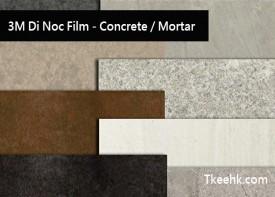 3M Concrete Mortar 混凝土紋 - CN, AE