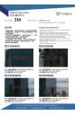 CO_11_RE15SIARXL_Solar_film_隔熱膜_3M | Tobuplaza