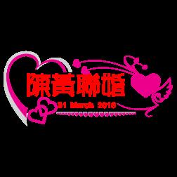 D25 古典主題婚禮 (適用: Diecut 婚宴Logo)
