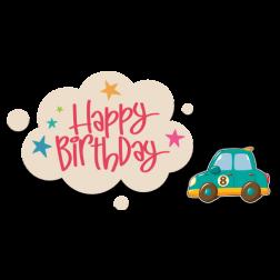 E07 汽車主題 (適用:DIECUT 生日 LOGO)