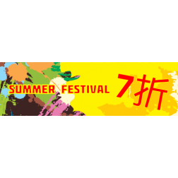 A03 夏日促銷 (適用: Banner)