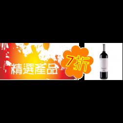A04 產品促銷 (適用: Banner)