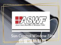 ASWF Window Film