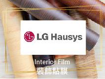 LG Interior Film
