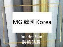 Other interior film