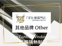 Windows Film